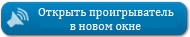 PopUp MP3 Player (New Window)
